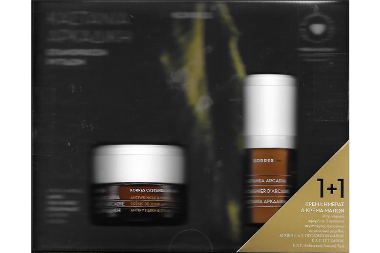 KORRES Castanea Arcadia Day Dry Skin Cream 40ml + Eye Cream 15ml