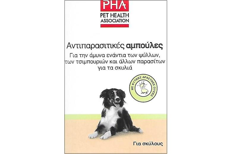 fb61725a9aa1 Κτηνιατρικά φαρμακευτικά προϊόντα για σκύλους και γάτες