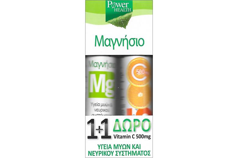 POWER HEALTH Magnesium 20eff. tabs + ΔΩΡΟ Vitamin C 500mg 20eff. tabs