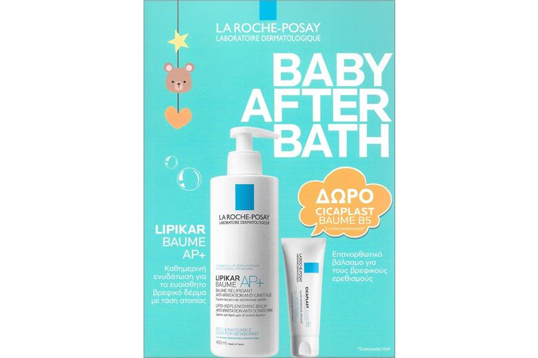 LA ROCHE-POSAY BABY AFTER BATH Lipikar Baume AP+ 400ml +ΔΩΡΟ Cicaplast Baume B5 15ml