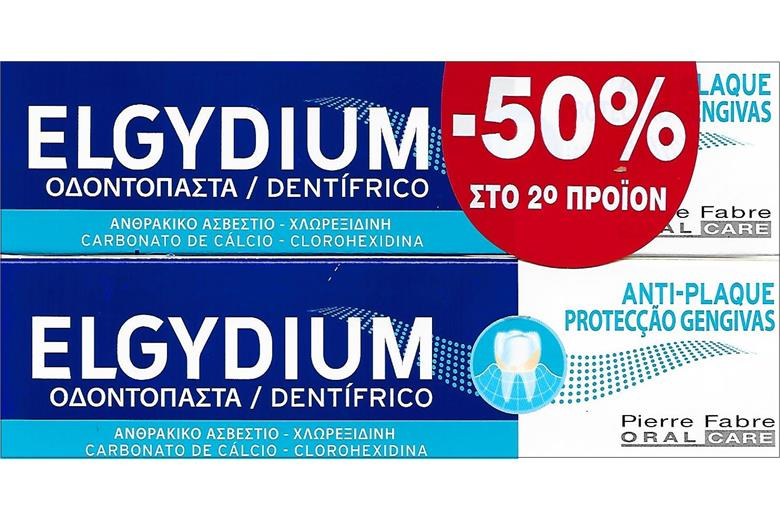 ELGYDIUM Anti-Plaque Toothpaste 100ml -1 + 1 Discount -50% in the 2nd Product