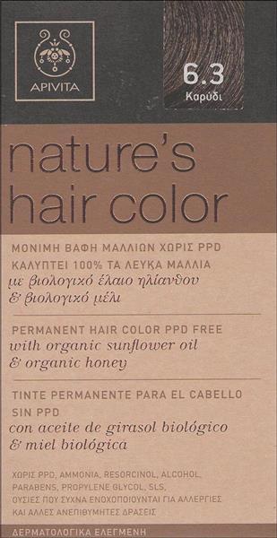 APIVITA Natures Hair Color 6.3 Walnut 50ml - PharmaPoli.com 47632b668db
